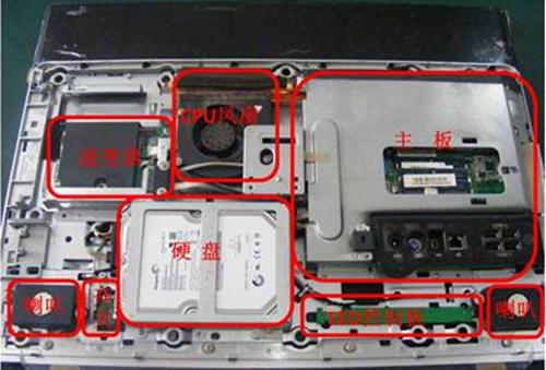 联想笔记本电脑硬盘维修